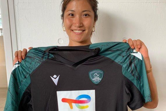 La Japonaise Makiko Tomita va porter les couleurs de Lons.