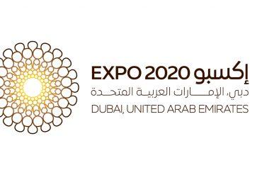 Expo 2020 Dubai accoglie gli appassionati di fitness e benessere in un mondo di sport gratuiti