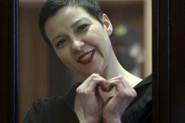 Opponent Maria Kolsnikova sentenced to 11 years in prison