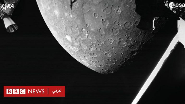 European space mission: European space mission to Mercury sends first image of the planet