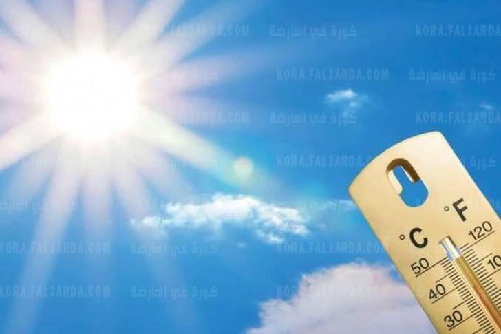 """ارتفاع بدرجات الحرارة.. الأرصاد تكشف حالة الطقس الأيام ال6 المقبلة """"أول أسبوع مدرسة"""""""
