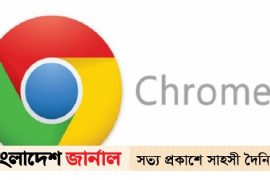 Google Chrome is changing