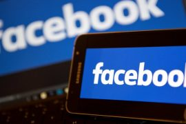 New difficulties in accessing Facebook on Friday evening