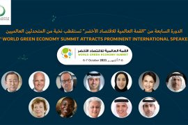 Seventh Global Green Economy Summit attracts renowned international speakers